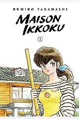 Maison Ikkoku Collector's Edition, Vol. 1 Kindle Edition