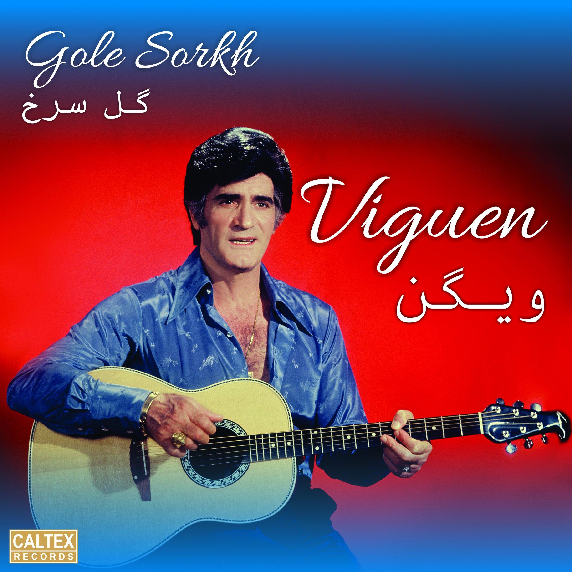 Gole Sorkh by Viguen (Vinyl) - Persian Music