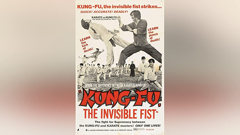 Kung Fu Invisible Fist