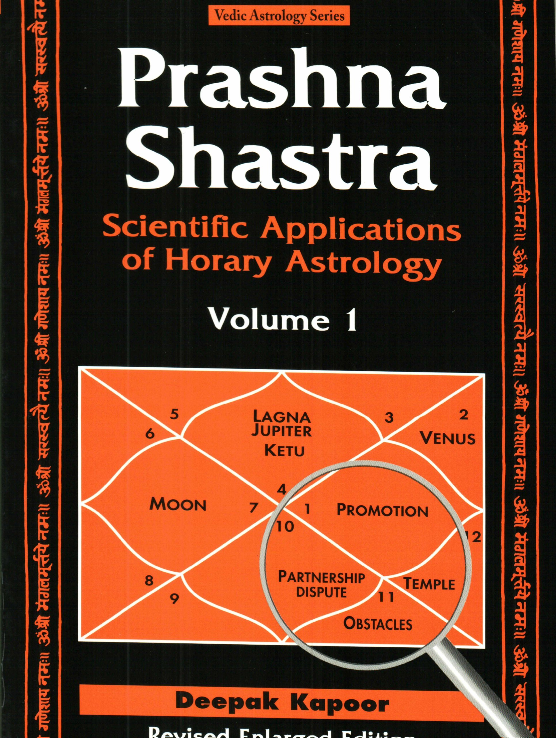shastras of astrology