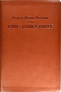 Yahuah Bible Online