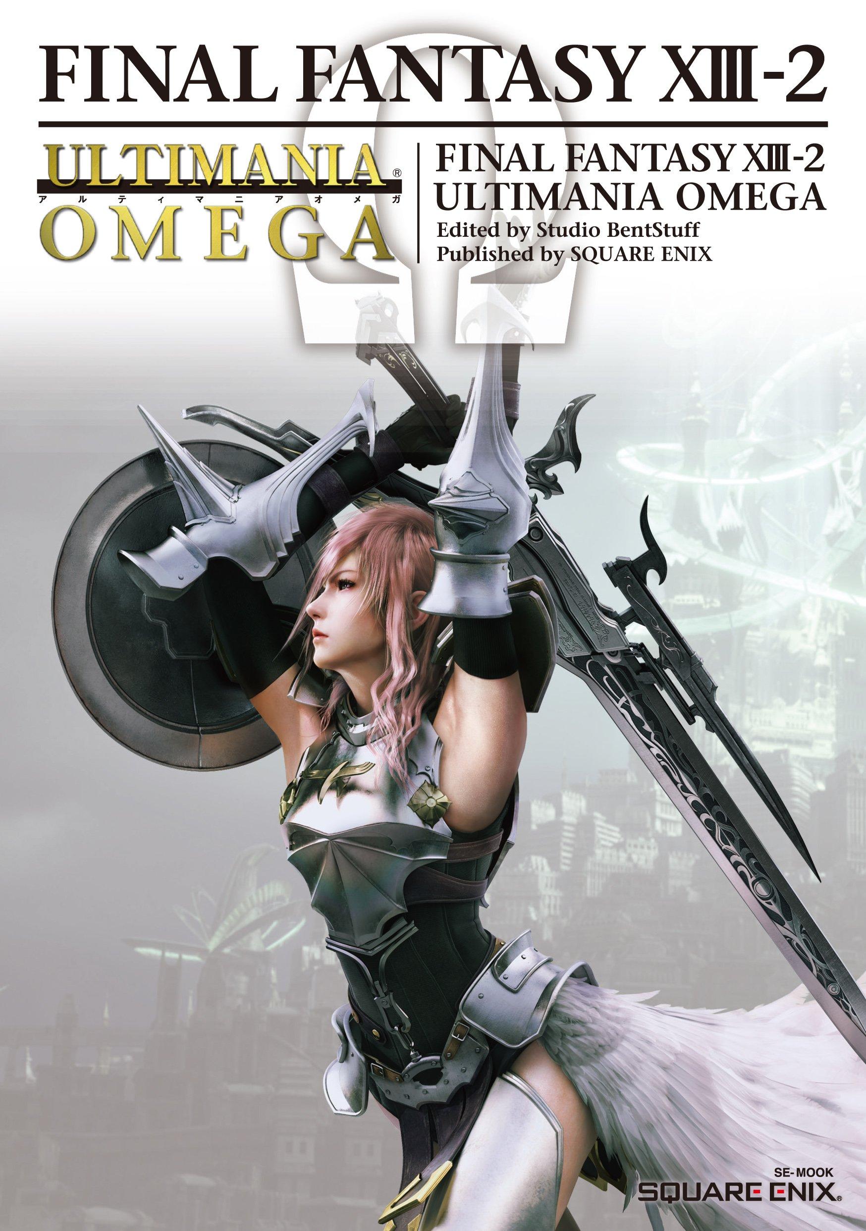 Read Online Final Fantasy XIII-2: Ultimania Omega ebook