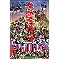 Kaijumax Deluxe Edition Vol. 1