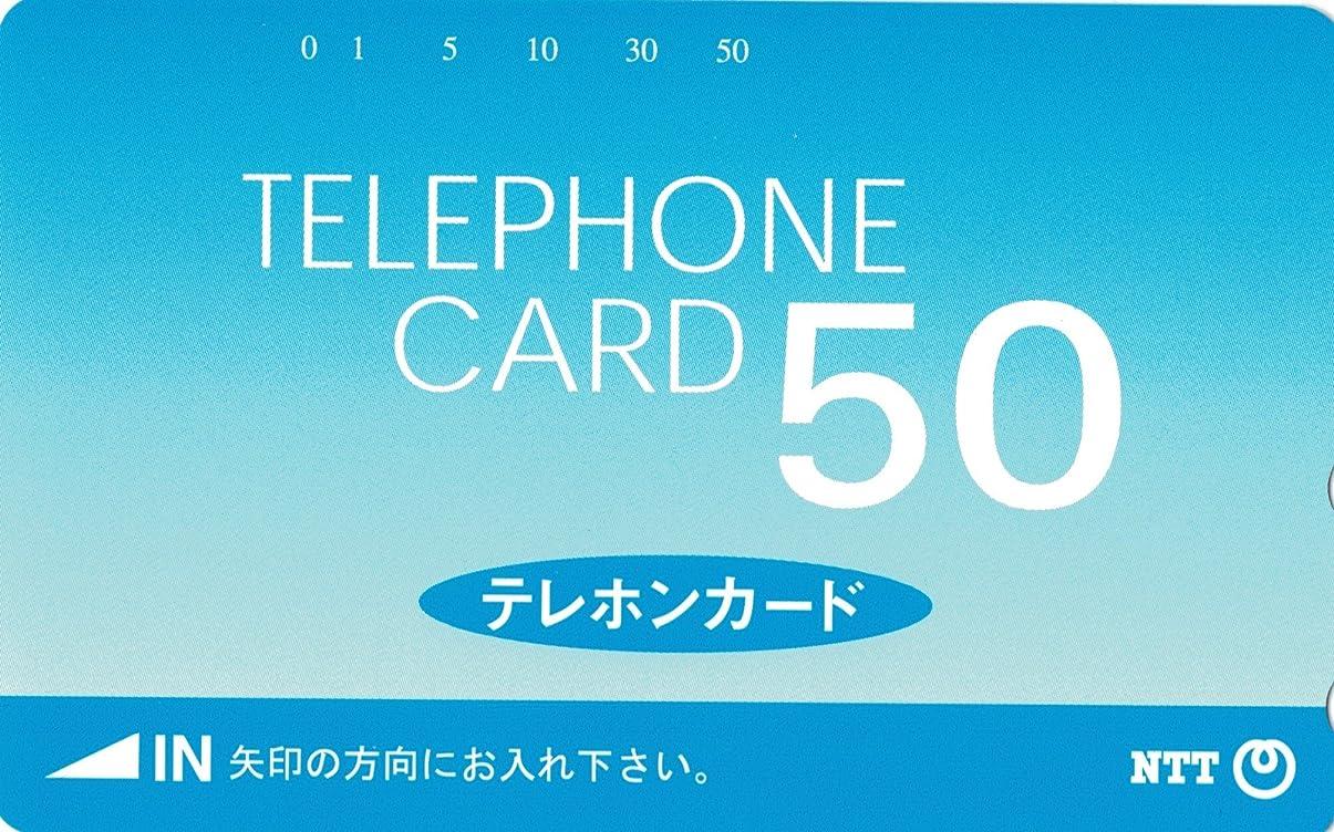 エスカレート船形悪性腫瘍国際電話カード KDDIスーパーワールドカード 3600円券
