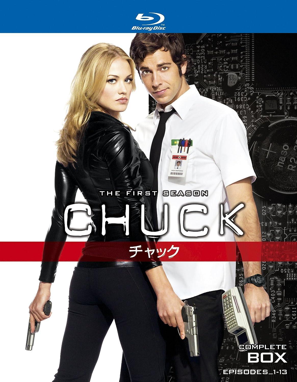 Amazon chuck amazon chuck blu ray dvd voltagebd Choice Image
