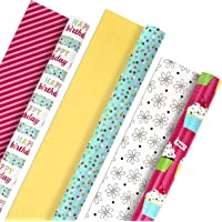 Hallmark All Occasion Reversible Wrapping Paper Bundle - Happy Birthday (3 Rolls - 75 sq. ft. TTL) Cupcakes, Stripes…