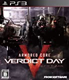 ARMORED CORE VERDICT DAY(アーマード・コア ヴァーディクトデイ)(通常版)