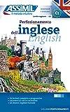 Perfezionamento dell'inglese