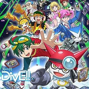 デジモンユニバース アプリモンスターズ DVD