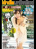べっぴんDMM 2014年 04月号 [雑誌] べっぴんDMM