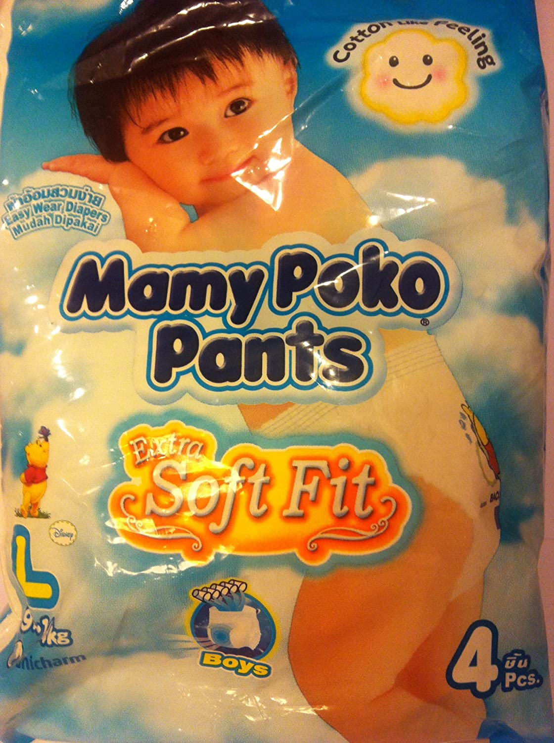 Mamy Poko Pants Extra Soft Fit Boys 4 Pcs Size L 9 14 Kg Mamypoko Xl 24 By Health Personal Care