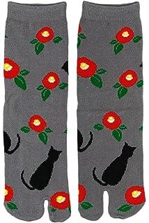 Flip-Flop Calcetines, japonés Samurai/Geisha/Ninja Sandalias Calcetines Geta