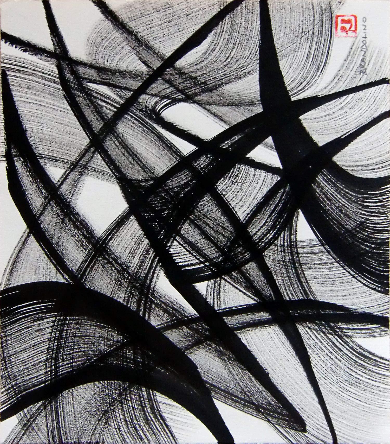 Brush Dance Series No. 08 by