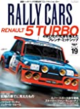 RALLY CARS Vol.19 (SAN-EI MOOK)