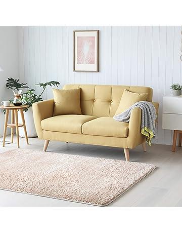 Sofás de salón | Amazon.es