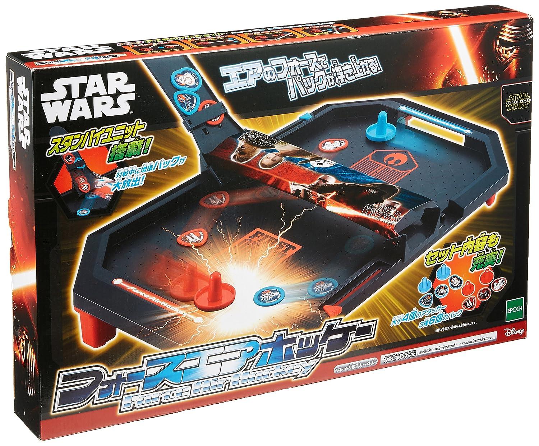 Star Wars Force Air Hockey