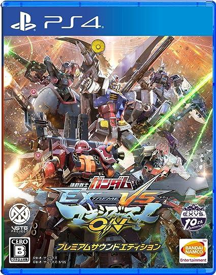 Amazon | 【PS4】機動戦士ガンダム EXTREME VS. マキシブーストON ...