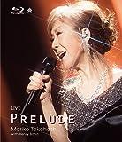 LIVE PRELUDE(Blu-ray)
