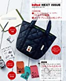 In Red(インレッド) 2018年 1 月号