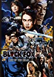 BLACKFOX:Age of the Ninja 特別限定版 [Blu-ray]