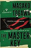 The Master Key (Pushkin Vertigo Book 19)