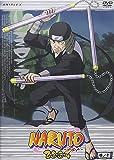 NARUTO -ナルト- 2nd STAGE 2004 巻ノ十 [DVD]