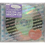 """Manhattan Records presents""""feelin'so good mix""""2 mixed by SUI"""