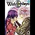 ワールドエンブリオ(13) (ヤングキングコミックス)