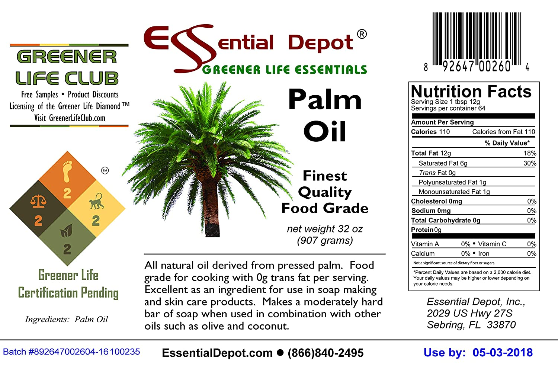 Amazon Com Palm Oil 1 Quart Health Personal Care