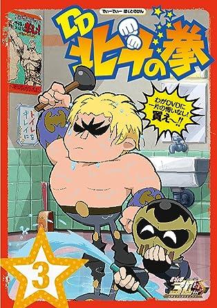 Animation japanese fist foto 509