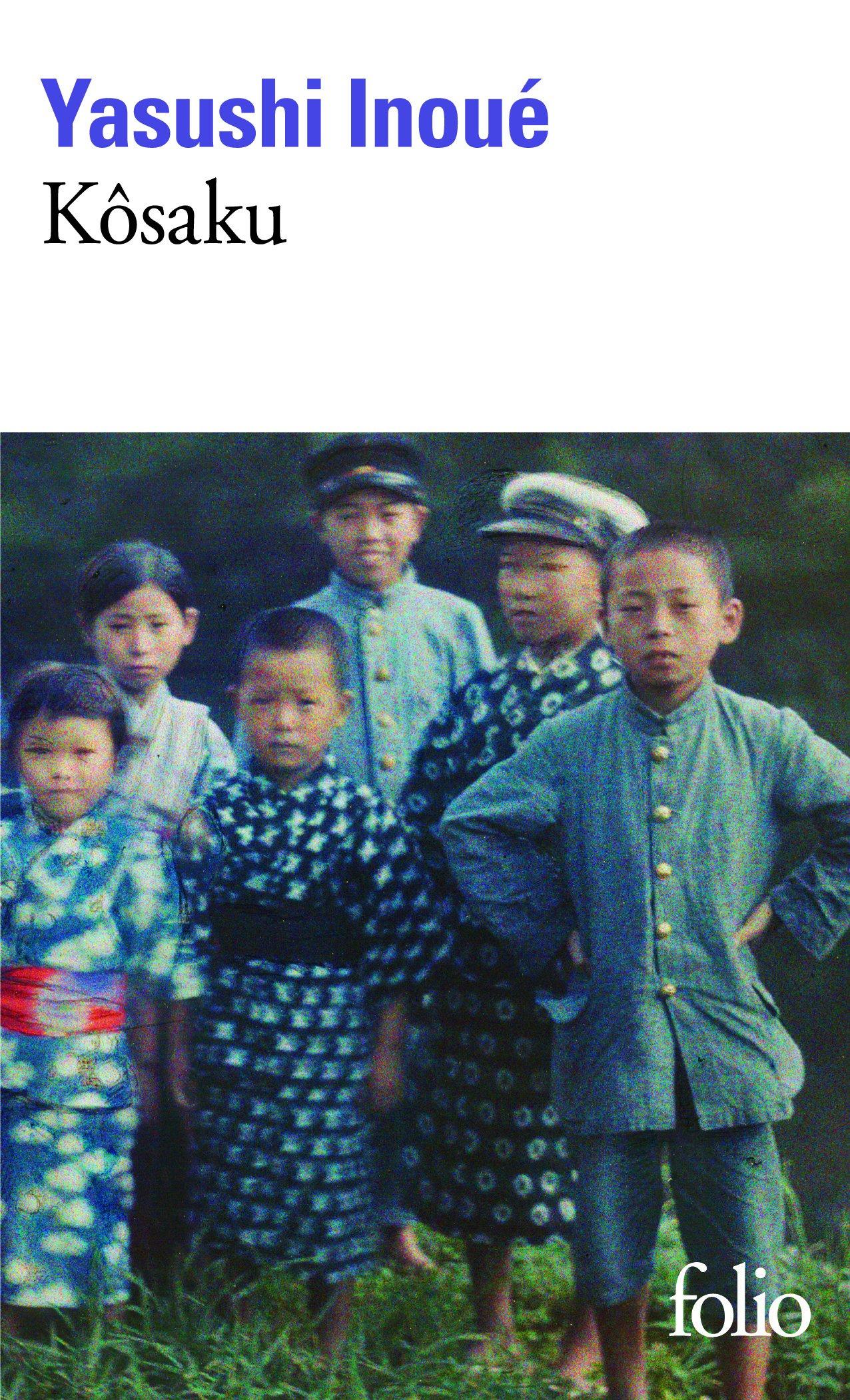 images-na.ssl-images-amazon.com/images/I/91ClozcO3sL.jpg