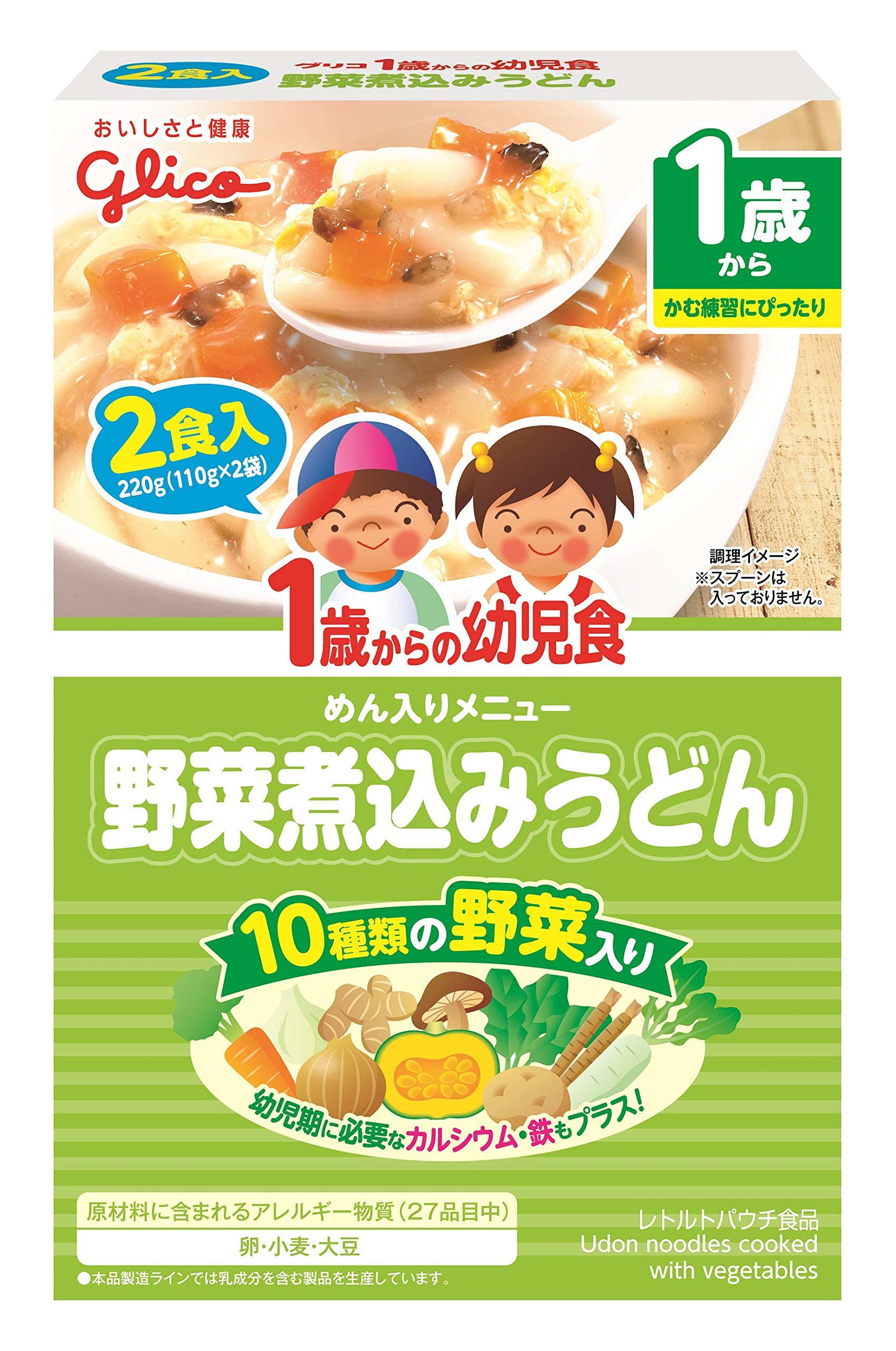 2 Kuii X5 or infant food vegetable stew noodles from 1-year-old Glico by Aikureo