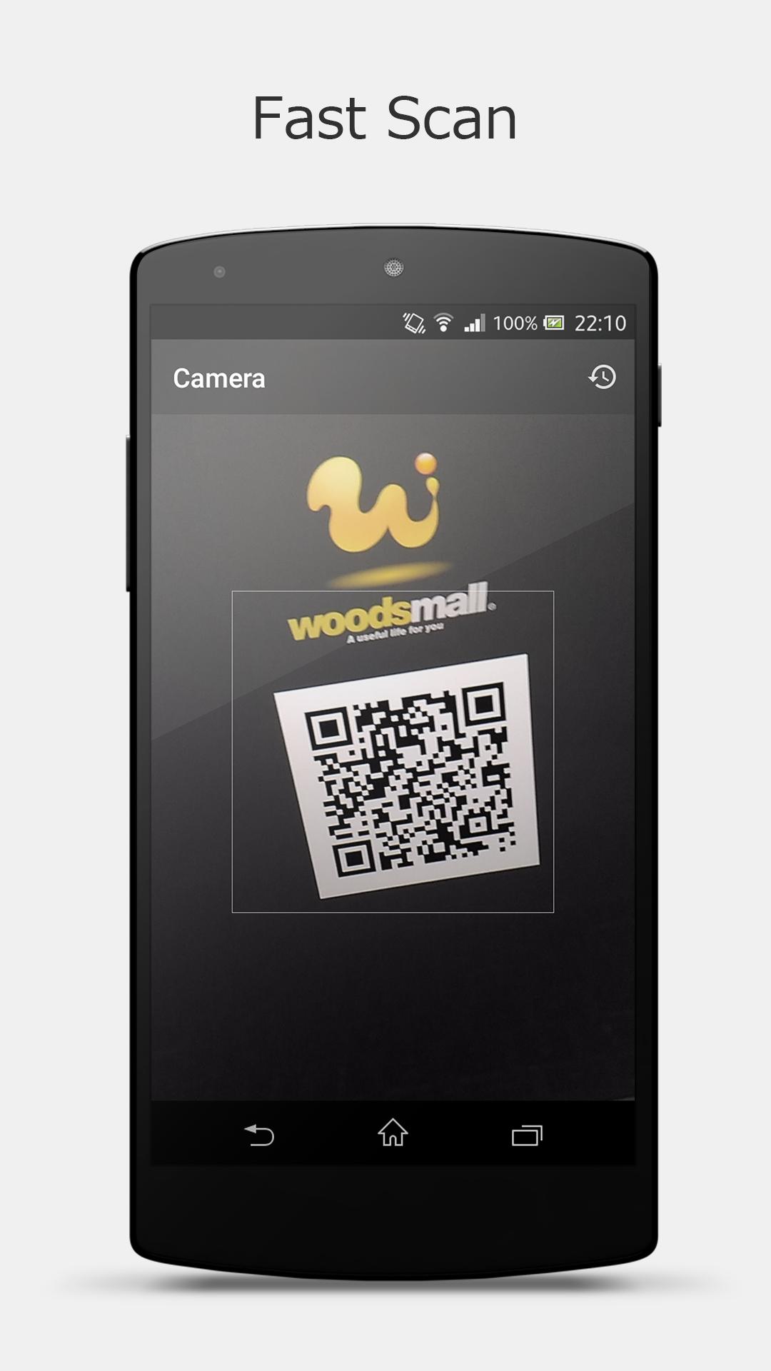 barcode qr code reader appstore for android. Black Bedroom Furniture Sets. Home Design Ideas