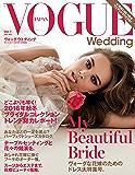 VOGUE Wedding (ヴォーグウェディング) VOL.7 2015秋冬 [雑誌]