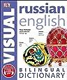 Russian English Bilingual Visual Dictionary