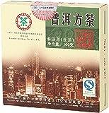 中粮中茶 云南普洱 2007年十周年普洱小方砖(生)100g 纪念香港回归十周年 十年干仓普洱生茶