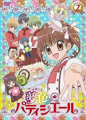 夢色パティシエール DVD