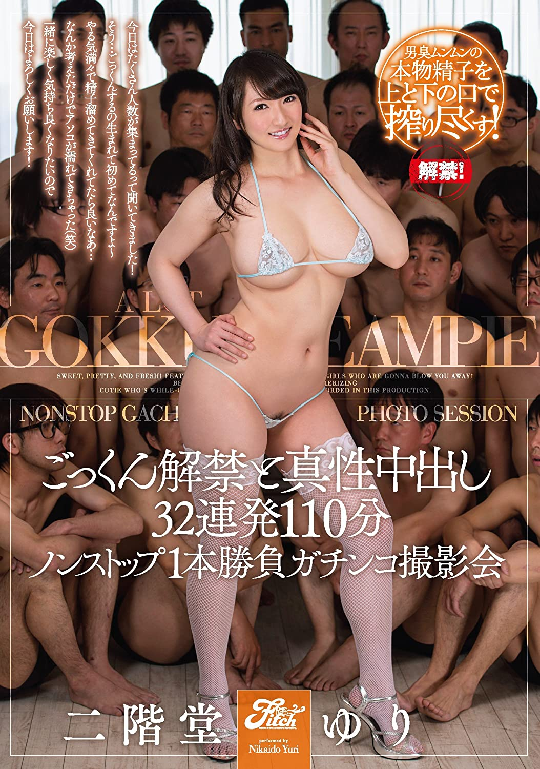 Japanese Big Dick Creampie
