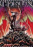 T-DRAGON(4) (ヒーローズコミックス)