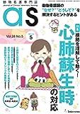 動物看護専門誌 as(アズ)2016年5月号