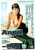 Angel 一色志乃 [DVD]