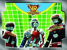 VR Troopers Season 1 Volume 1