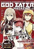 ゴッドイーターマガジン Vol.6 2015年 12/10号 [雑誌]