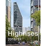 Best Highrises 2018/19: The International Highrise Award 2018