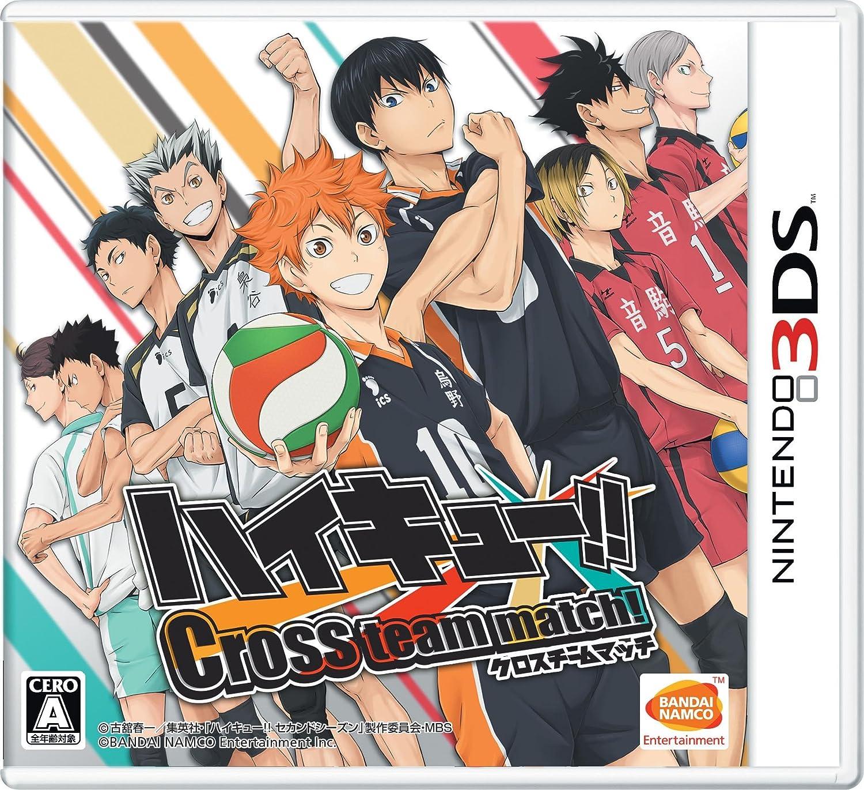 Amazon ハイキュー Cross Team Match 3ds ゲーム