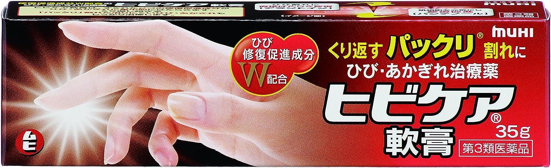 【【第3類医薬品】ヒビケア軟膏a 35g