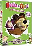 Masha e Orso: amici per sempre (DVD)