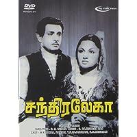 Chandaraleka - Tamil Movie HD DVD | M.K.Radha & Ranjan Movies HD DVD