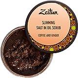 Zeitun Salt in Oil Natural Dead Sea Salt Exfoliating Scrub - Cellulite Treatment - Cinnamon and Ginger Flavor 11oz