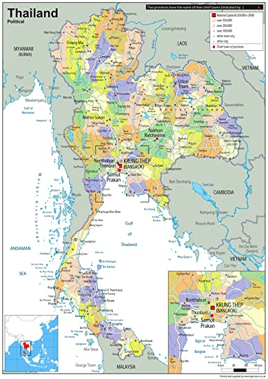 Thailand Political Map - Paper Laminated (A2 Size 42 x 59.4 cm)